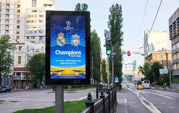 У Києві замість рекламних щитів встановили 75-дюймові екрани