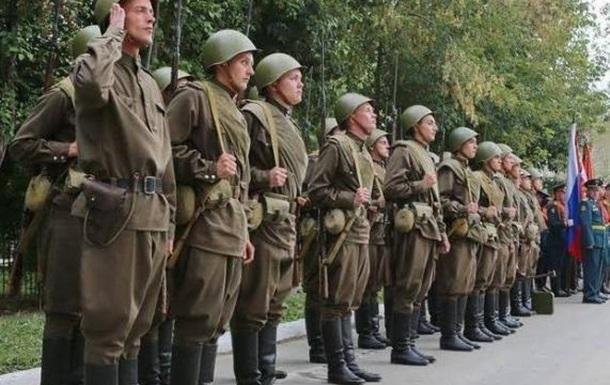 Зачем российским полкам названия украинских городов