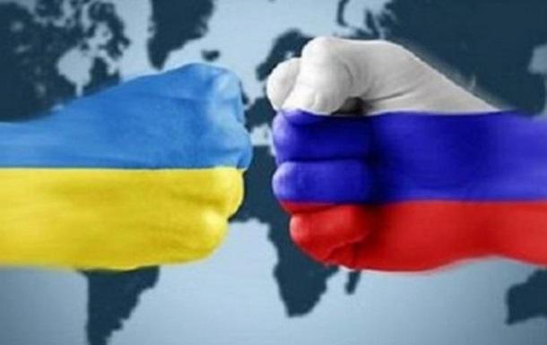 Когда Украина перестанет платить России?