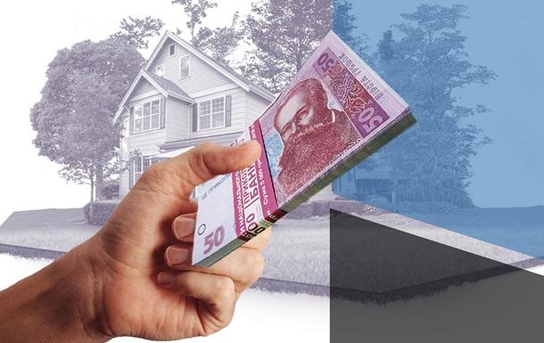 Хто повинен сплачувати податок на землю при купівлі об єкта нерухомості?