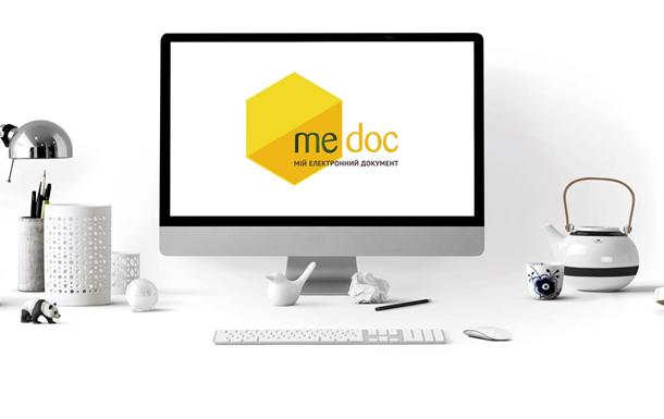 M.E.Doc - Dolce vita українського бізнесу