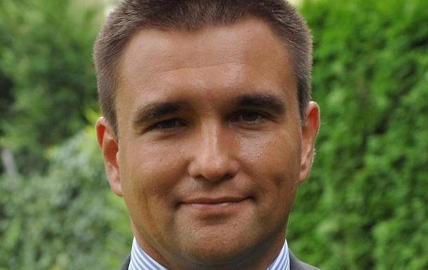 У Сербії винесли кілька вироків щодо найманців на Донбасі - Клімкін