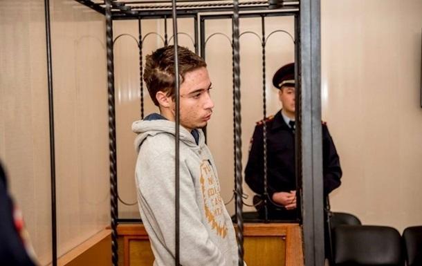 Батько Павла Гриба заявив, що його б ють інші ув язнені