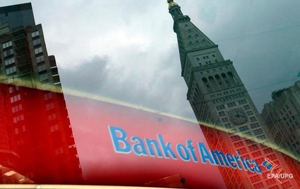 Кризис 1998 года может повториться – Bank of America