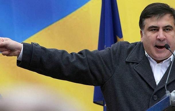 Саакашвили нацелился на президентские выборы