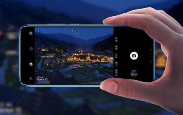 Honor выпустил смартфон с рекордной  оперативкой
