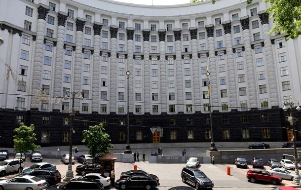 В Україні створено Національний фонд досліджень