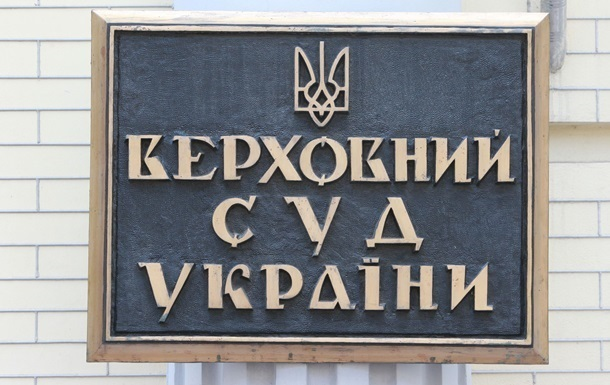 В ВККСУ не смогли четко разъяснить перевод  старых  судей Верховного Суда