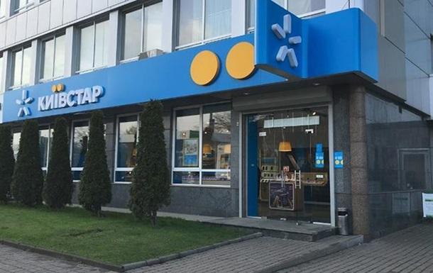 Київстар  замінував  ображений на оператора житель Одеської області