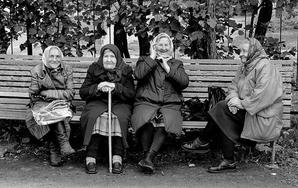 Повышение пенсии или подачка с барского плеча? Социальная защита  по-новому