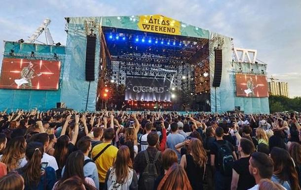 Atlas Weekend 2018: фото первого дня фестиваля
