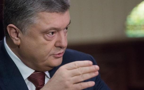 Порошенко заявил, что на Донбассе  горячая война