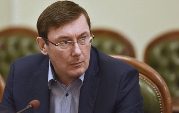 Луценко рассказал, как Янукович опустошил казну перед бегством