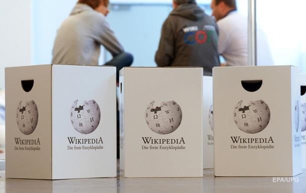 Википедия приостановила работу на четырех европейских языках