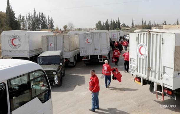 Красный Крест направил на Донбасс гумпомощь