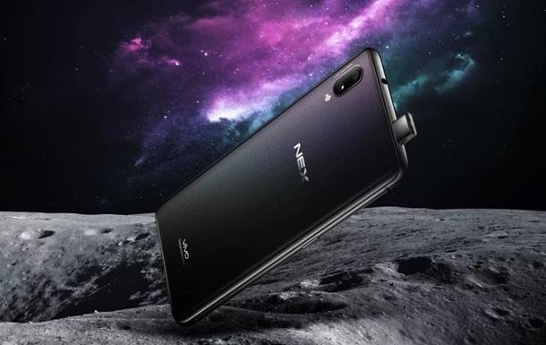 Названо найпродуктивніші Android-смартфони
