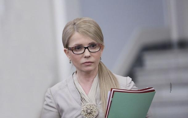 Тимошенко заявила про підготовку до воєнного стану