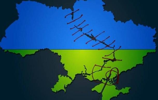 Смогут ли украинцы стать сильной нацией и что для этого нужно