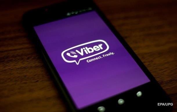 Viber меняет логотип