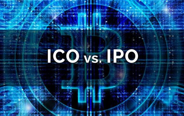 Какие отличия ICO от IPO должен знать инвестор