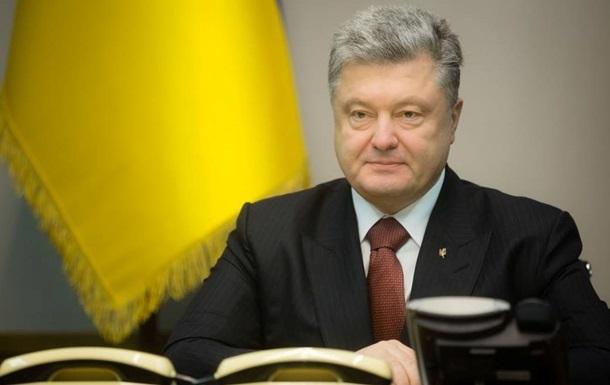 Порошенко приветствовал санкции ЕС против России