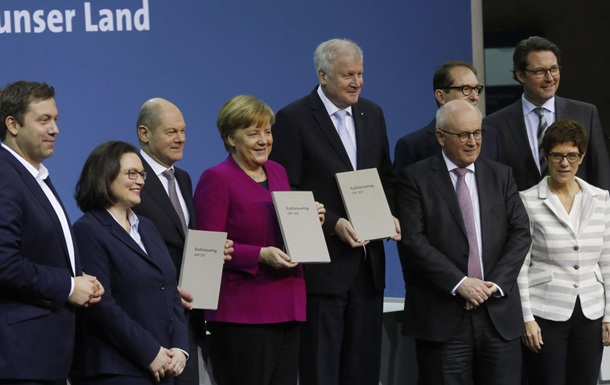 Коалиция ФРГ достигла соглашения по мигрантам