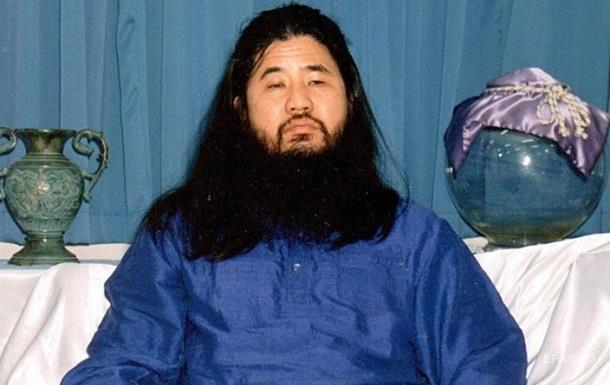 В Японії стратили засновника секти Аум Сінрікьо