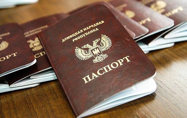Паспорт  ДНР  и  ЛНР : документ или цветной фантик!