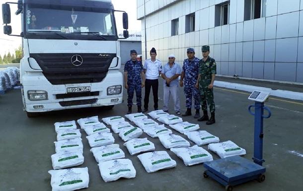 В Азербайджані затримали 260 кг героїну для України