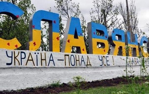 Славянск. Освобождение.