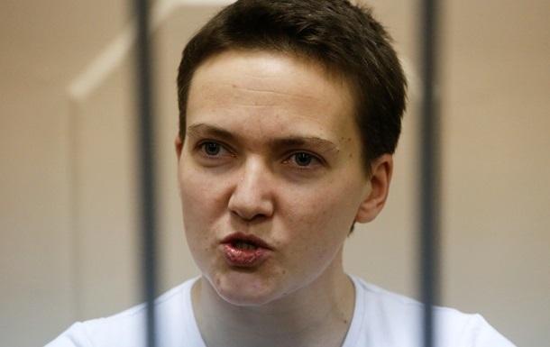 Душ раз в неделю: стало известно об условиях содержания Савченко