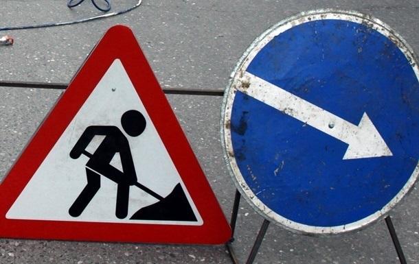 У центрі Києва закриють дорогу на реконструкцію