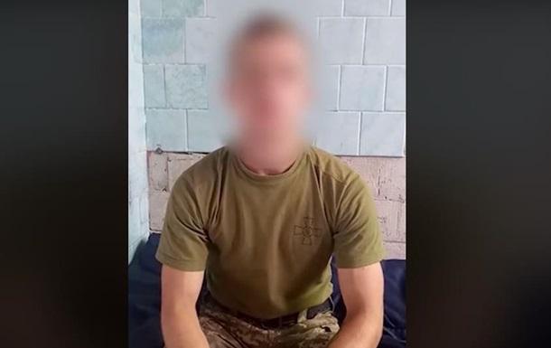 В ВСУ задержали контрактника, ранее воевавшего за ДНР