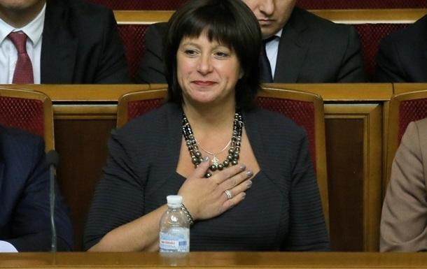 Для Донбасу корисний досвід Пуерто-Ріко - Яресько