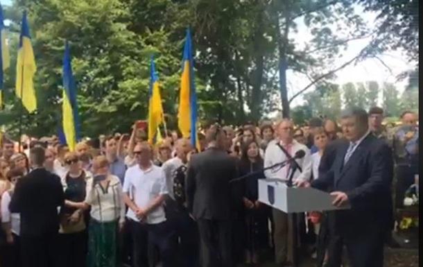 Зміни в  антибандерівському  законі: Київ схвалює