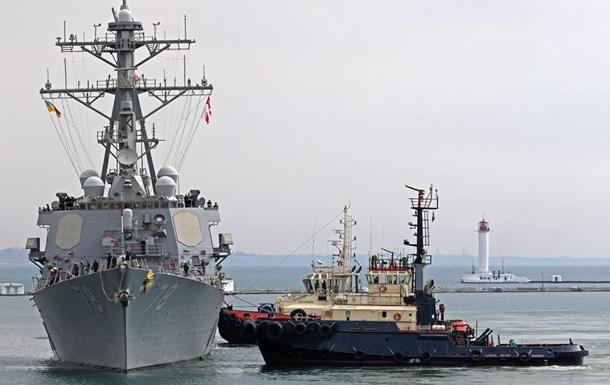 В Одессу зашел американский эсминец USS Porter