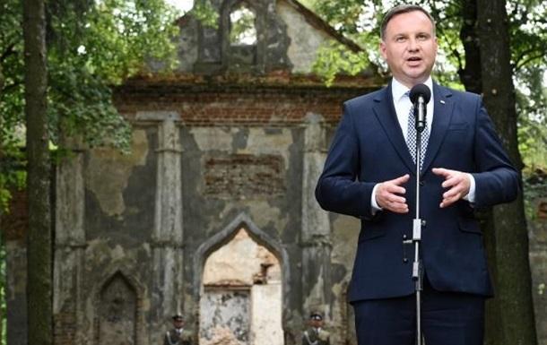Польща хоче підтримати Україну - Дуда