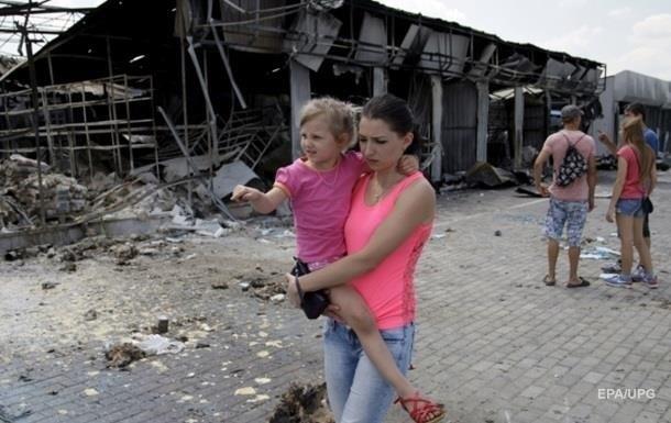 На Донбассе за полгода пострадали 150 гражданских