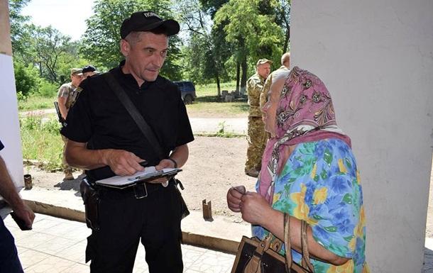 В Золотом-4 уже работает полиция и другие органы