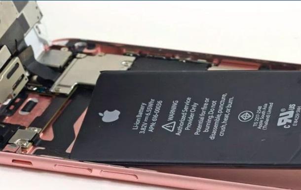 Владельцы iPhone пожаловались на быстрый разряд батарей