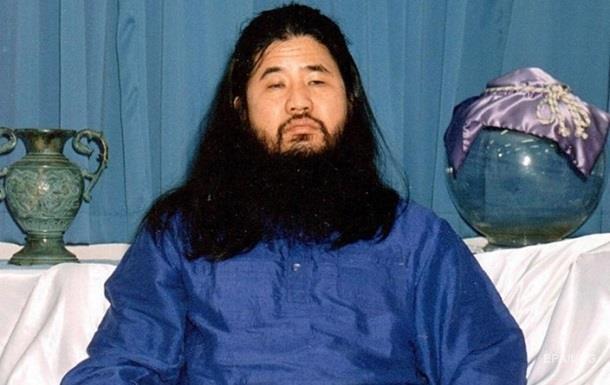 В Японії знищили тіло засновника Аум Сінрікьо
