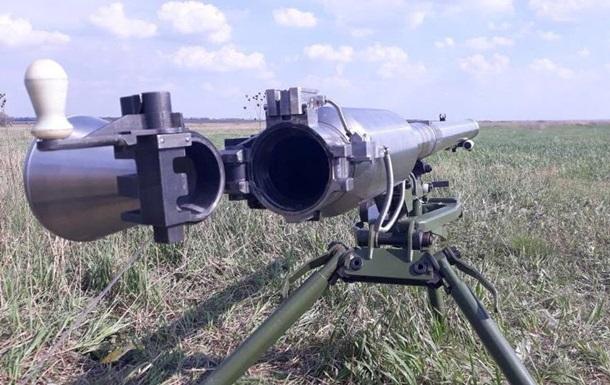 В Украине создали копию советского противотанкового гранатомета