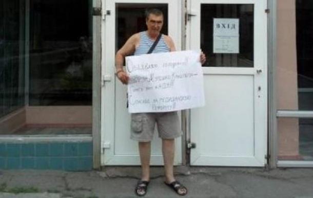 В Кривом Роге умер ветеран АТО, объявивший голодовку