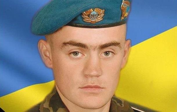 У харківському госпіталі помер боєць, який отримав поранення під Попасною