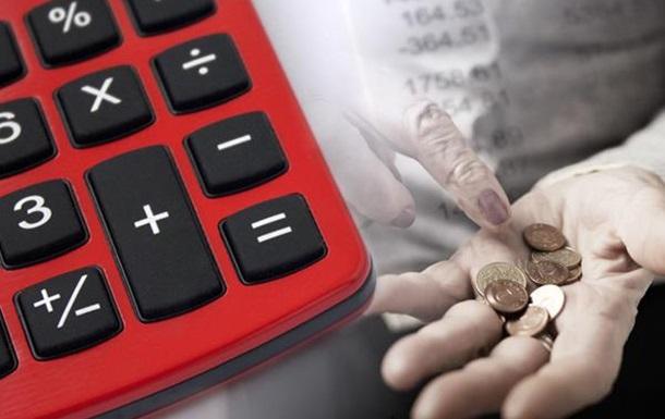 Дефицит бюджета растет ― власть готовится сокращать расходы