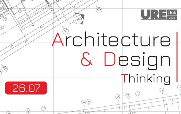 Architecture & Design Thinking