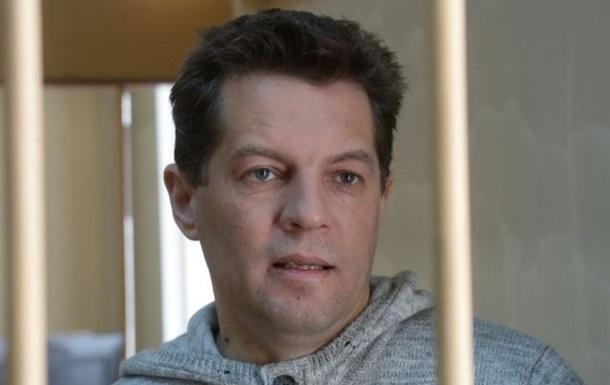 Украинский консул встретился с Романом Сущенко