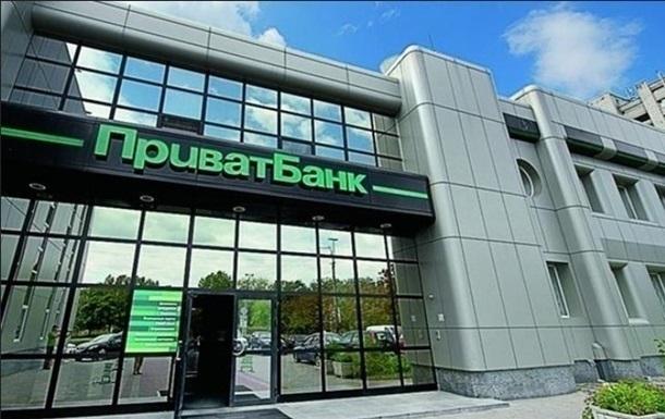 У Приватбанку стався масштабний збій