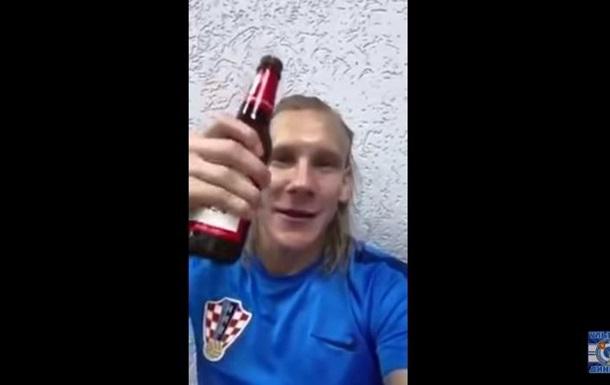 У Мережу виклали нове відео з Відою і гаслом  Слава Україні