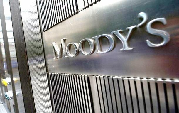 Moody s підвищило прогноз для банківської системи України